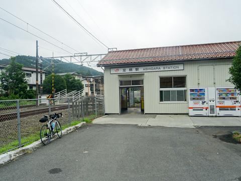 DSC02821.jpg