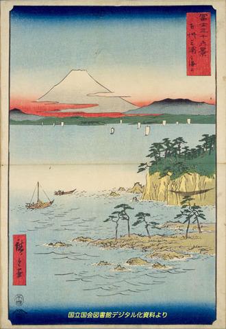161211荒崎海岸022-2.jpg