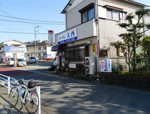 170128 渋沢丘陵他012.jpg