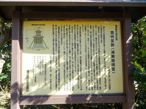 170219 横須賀ライド013.jpg