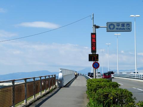 170423 椿ライン~芦ノ湖000.jpg