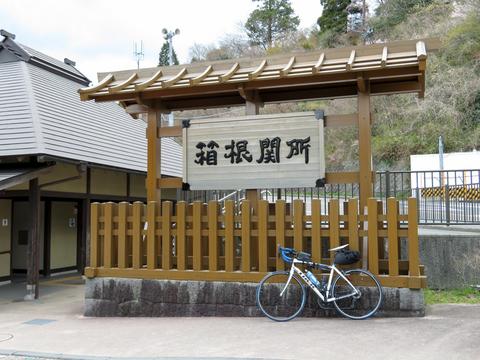 170423 椿ライン~芦ノ湖022.jpg