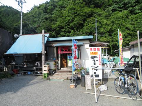 170715 宮ケ瀬~道志ダム~大垂水峠034.jpg
