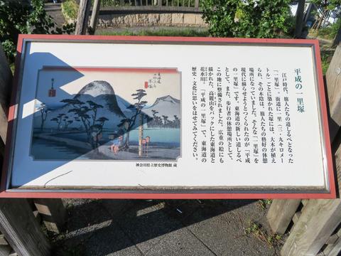 170902湘南平ポタハイク009.jpg