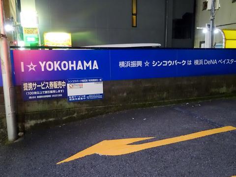 171101日本シリーズ002.jpg