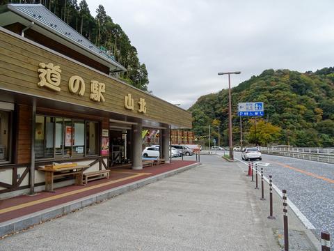 171112 三廻部~秦野峠054.jpg