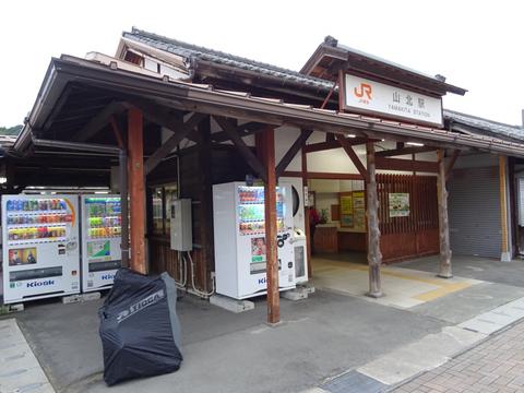 171112 三廻部~秦野峠057.jpg