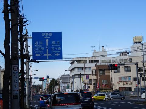 171126 大山寺004.jpg