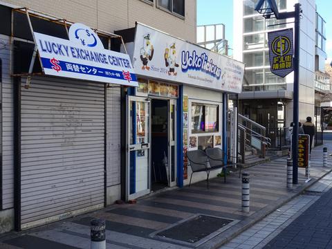 2017-12-30-Miura013-1.jpg
