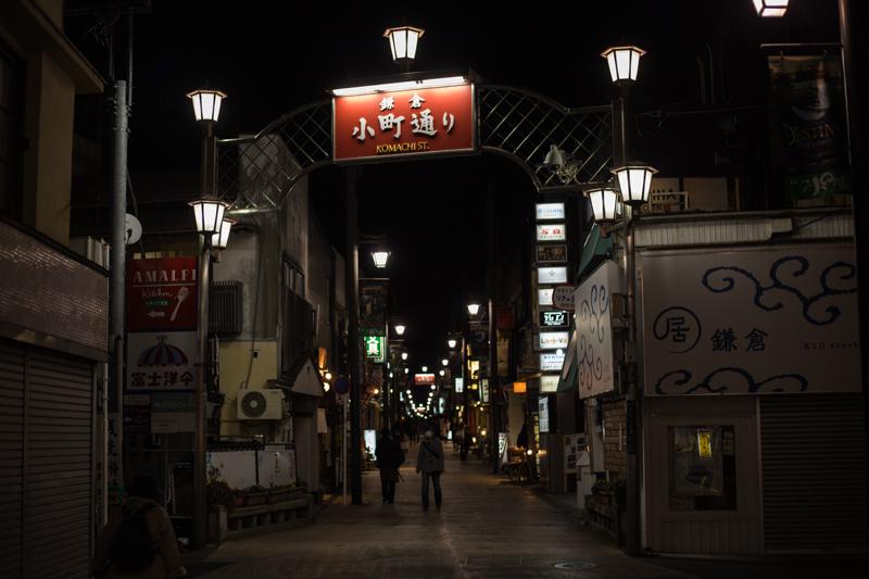 2018-02 Kamakurayoru001.jpg