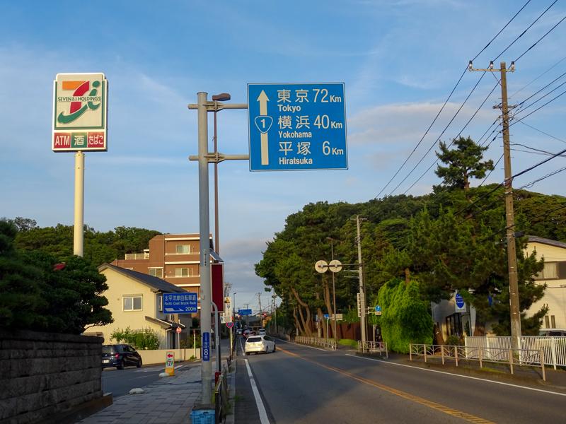 2018-06-17 酒匂川~富士見塚~渋沢丘陵他014.jpg