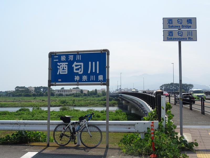 2018-08上 長尾峠-006.jpg
