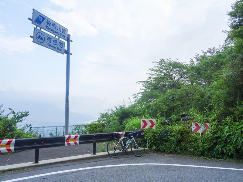 2018-08上 長尾峠-023.jpg