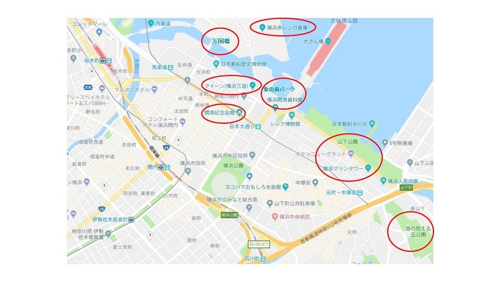 2018-2 横浜.jpg