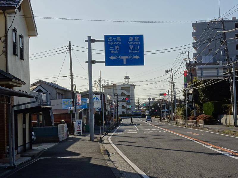 2018-3-11横須賀ライド025.jpg