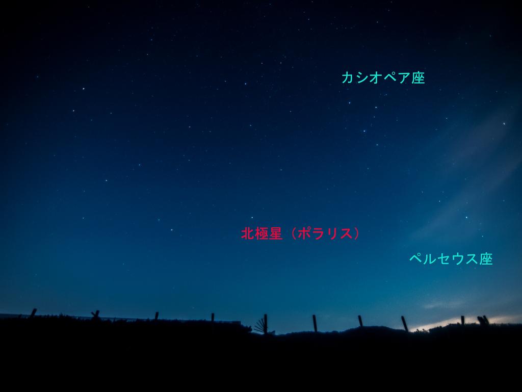 2018-盆 海からの夜空003.jpg