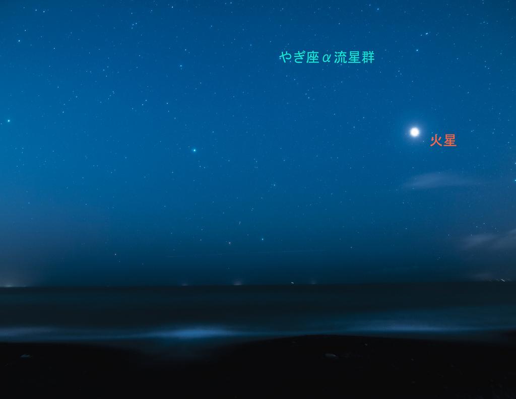 2018-盆 海からの夜空004.jpg