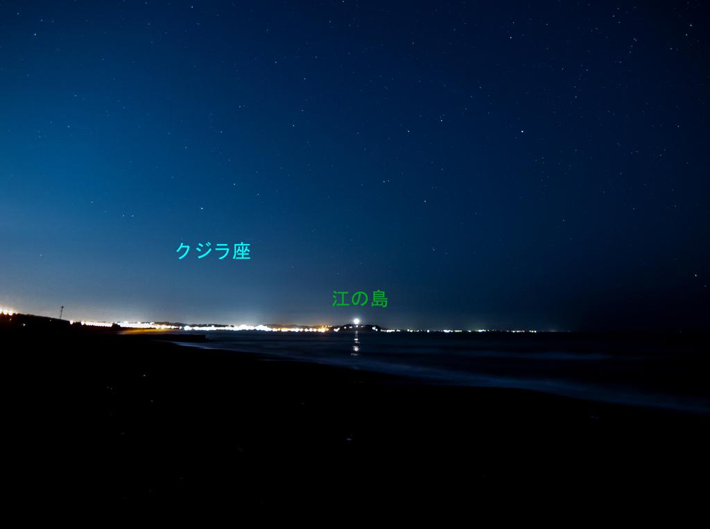 2018-盆 海からの夜空005.jpg