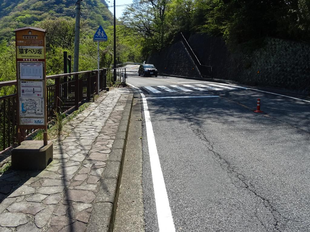 2018.04.22箱根越え015.jpg