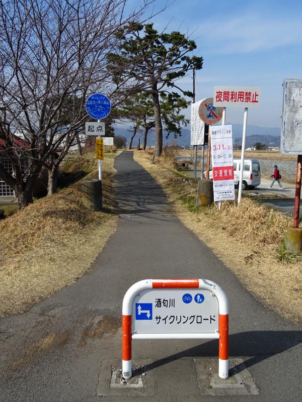 201803上_曽我南足柄富士見塚ライド005.jpg