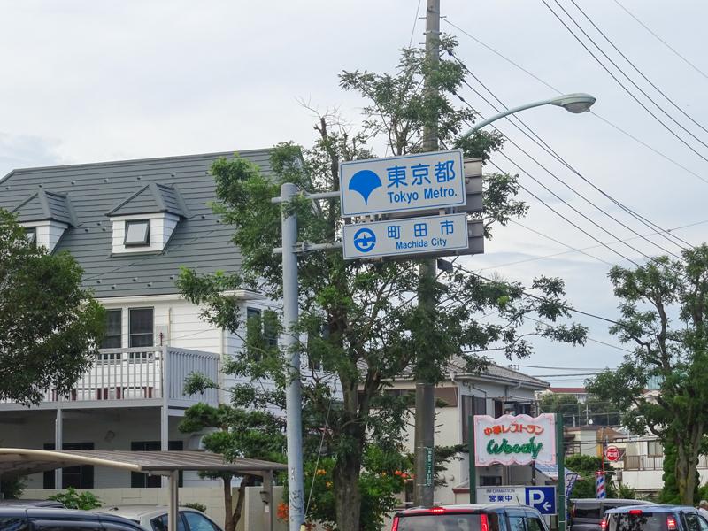 20180708境川_009.jpg