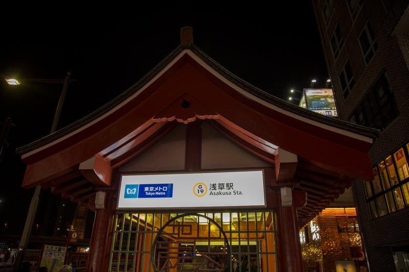 2018 冬の浅草夜景散策011.jpg