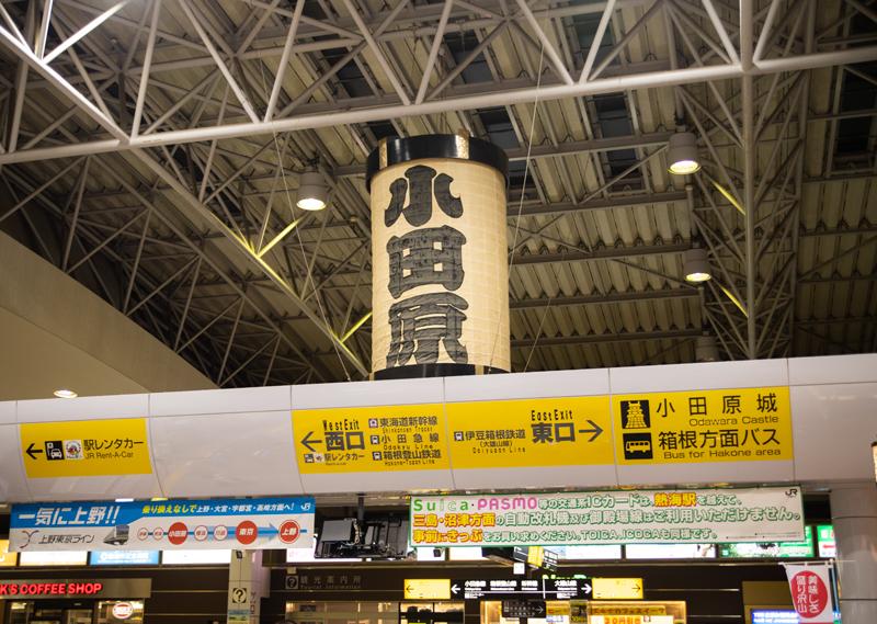2019-03-odawara-001.jpg