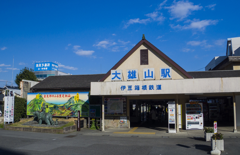 2019-03minamiashigararaide-007.jpg
