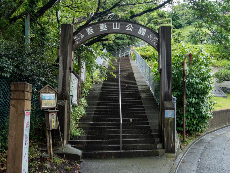 2019-azumayama-001.jpg