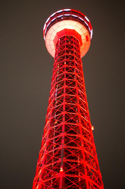 横浜夜景散歩2009.jpg