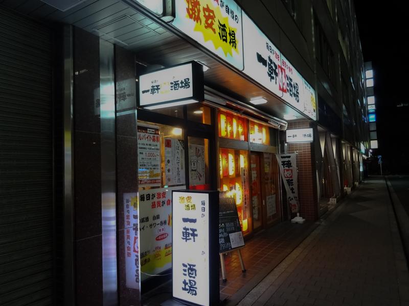 横浜夜景散歩2037-1.jpg