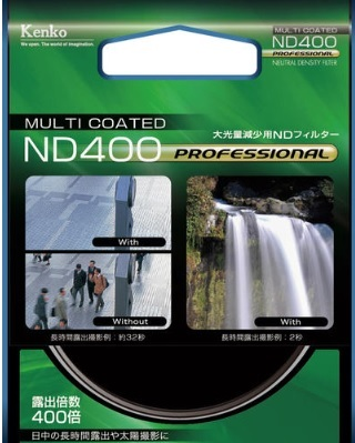nd400.jpg